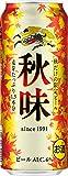 キリン 秋味 500ml 24本 (1ケース)