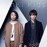 KinKi Kids、人気アニメとコラボ ソロバージョンのオープニングも