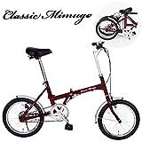 折りたたみ自転車 折り畳み自転車 折りたたみ自転車 折り畳み自転車 16インチ クラシックミムゴ Classic Mimugo FDB16 MG-CM16