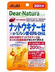 (アサヒフード&ヘルスケア)ディアナチュラスタイル ナットウキナーゼ*α‐リノレン酸?EPA?DHA 20日分(お買い得3個セット)