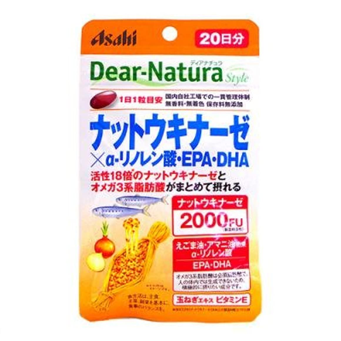 (アサヒフード&ヘルスケア)ディアナチュラスタイル ナットウキナーゼ*α‐リノレン酸?EPA?DHA 20日分(お買い得2個セット)
