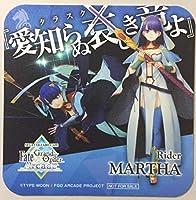 「Fate/Grand Order Arcade」 特典コースター(ライダー/マルタ) FGOアーケード セガ SEGA セガコラボカフェ限定 非売品