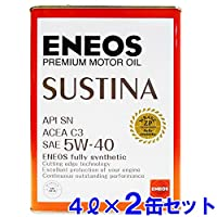 【2缶セット】 エネオス サスティナ エンジンオイル SN 5W-40 100%化学合成油 4L缶 (2)