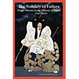 The Nobility of Failure: Tragic Heroes in the History of Japan (English Edition)