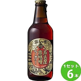 盛田金しゃちビール 金しゃちビール名古屋赤味噌ラガー 愛知県 330ml ×6本(個)