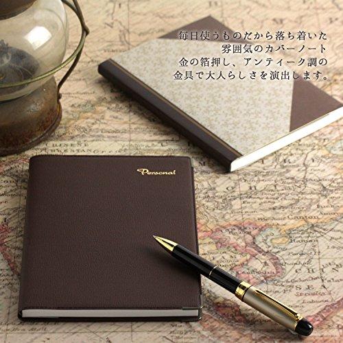 アピカ カバーノート パーソナル 6.5mm横罫 B6 NY531-BR 茶