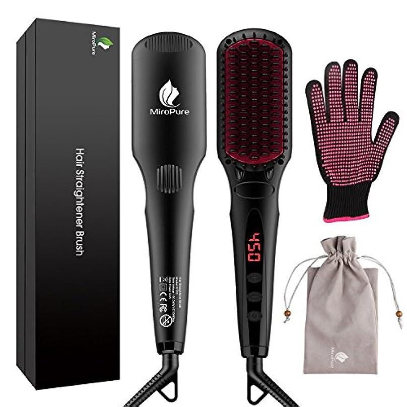 ミリメートル丘誤解するMiroPure 2 in 1 Ionic Hair Straightener Brush ヘアストレートヘアブラシ with Heat Resistant Glove and Temperature Lock Function...