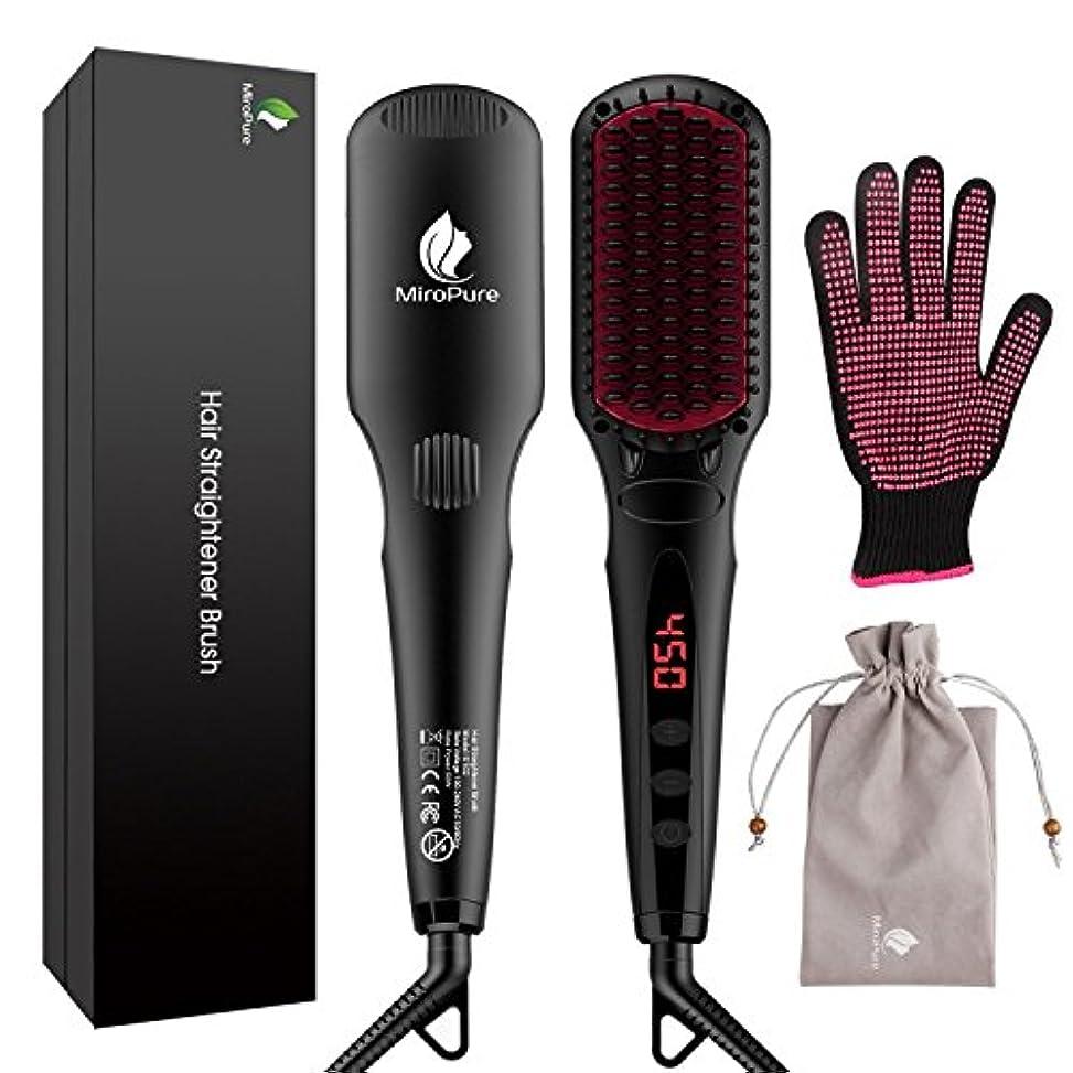 緩める否認するポーズMiroPure 2 in 1 Ionic Hair Straightener Brush ヘアストレートヘアブラシ with Heat Resistant Glove and Temperature Lock Function...