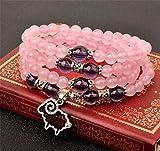 レディース 6MM ローズクォーツ 两色チャクラ 浄化守護 恋愛成就パワーストーン 祈り数珠天然石4連数珠108珠ブレスレット