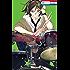 覆面系ノイズ 6 (花とゆめコミックス)