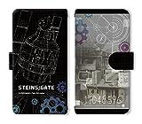 STEINS;GATE(シュタインズ・ゲート) ブックスタイルスマホケース Lサイズ デザイン02(モチーフ)