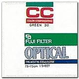 FUJIFILM 色補正フィルター(CCフィルター) 単品 フイルター CC G 20 10X 1
