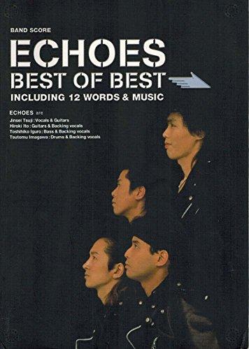 バンドスコア ECHOES BEST OF BEST (バンド・スコア)