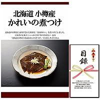 結婚式の二次会の景品にも! 北海道 小樽産 かれいの煮つけ 景品パネル+引換券付き目録