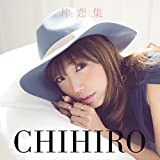 Crazy About You♪CHIHIROのCDジャケット
