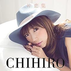 CHIHIRO「片恋」のジャケット画像