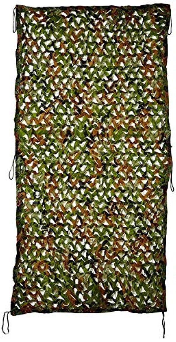 アラームトロリー非効率的な屋外迷彩ネット 盲目の射撃のための迷彩ネット隠れる狩猟の軍の装飾の日よけ 1*2m(3.3*6.5ft) ジャングルカモフラージュネット