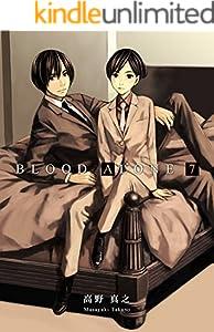 BLOOD ALONE 7巻 表紙画像