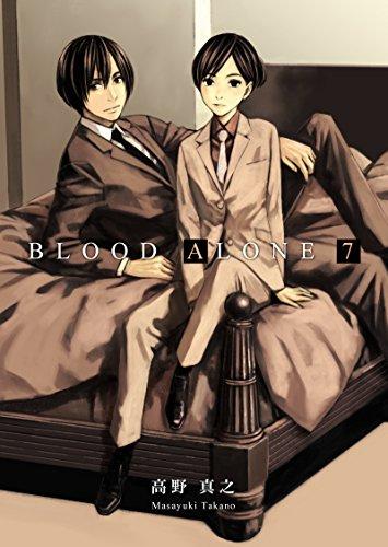 BLOOD ALONE 7
