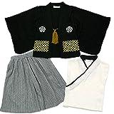 ベビー キッズ 子供服 袴風 男の子 フォーマル 3点 セット 黒 130cm 1064110607BK130