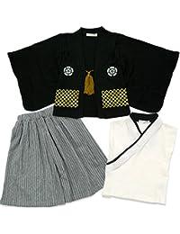 ベビー キッズ 子供服 袴風 男の子 フォーマル 3点 セット 黒 90cm 1064110607BK90