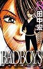 BAD BOYS 第8巻