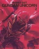 機動戦士ガンダムUC 2 (ガンダム 35thアニバーサリー アンコール版)[Blu-ray]