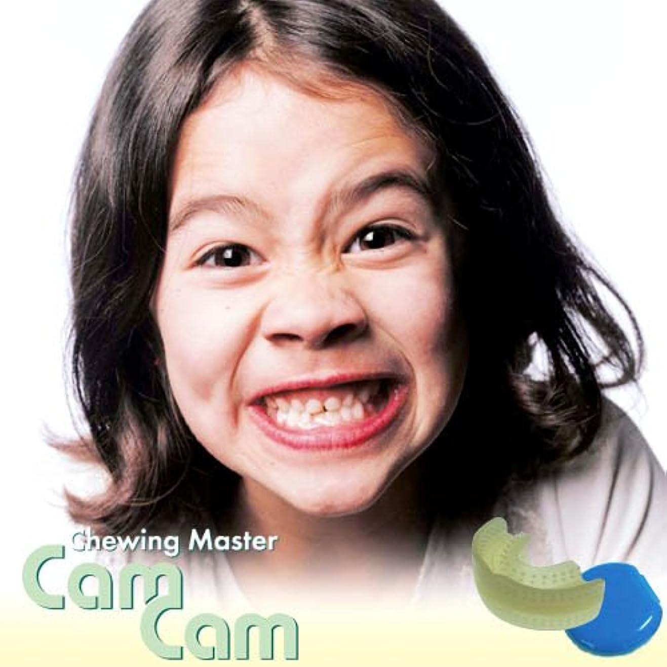 請負業者取り付けエリート歯科医師開発 口腔筋機能トレーニングマウスピース【CamCam ST】カムカム (ブルー) 乳歯列期から混合歯列期用