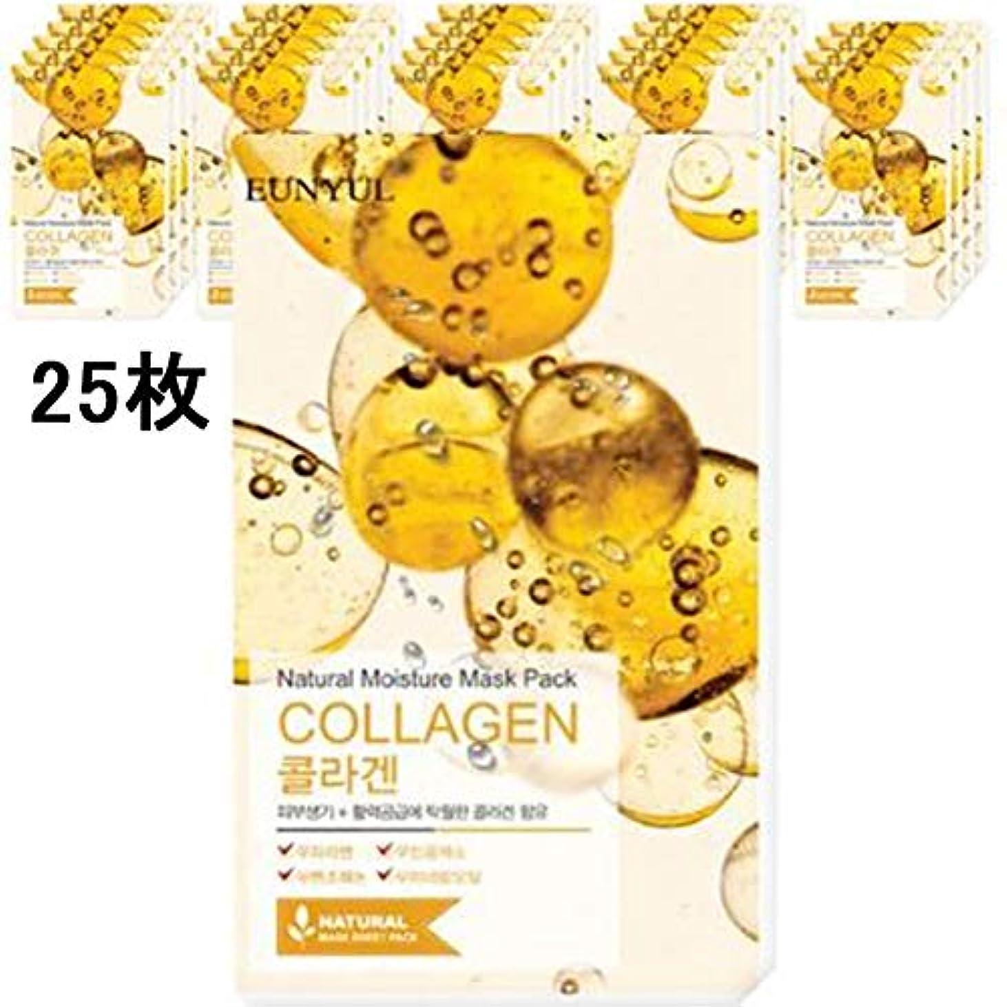 財産ドームサンドイッチ[EUNYUL] 殷栗ナチュラルコラーゲンマスクパック 25枚 (22ml) [海外直送品][並行輸入品]