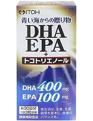 井藤漢方製薬 DHA EPA+トコトリエノール 約30日分 90粒