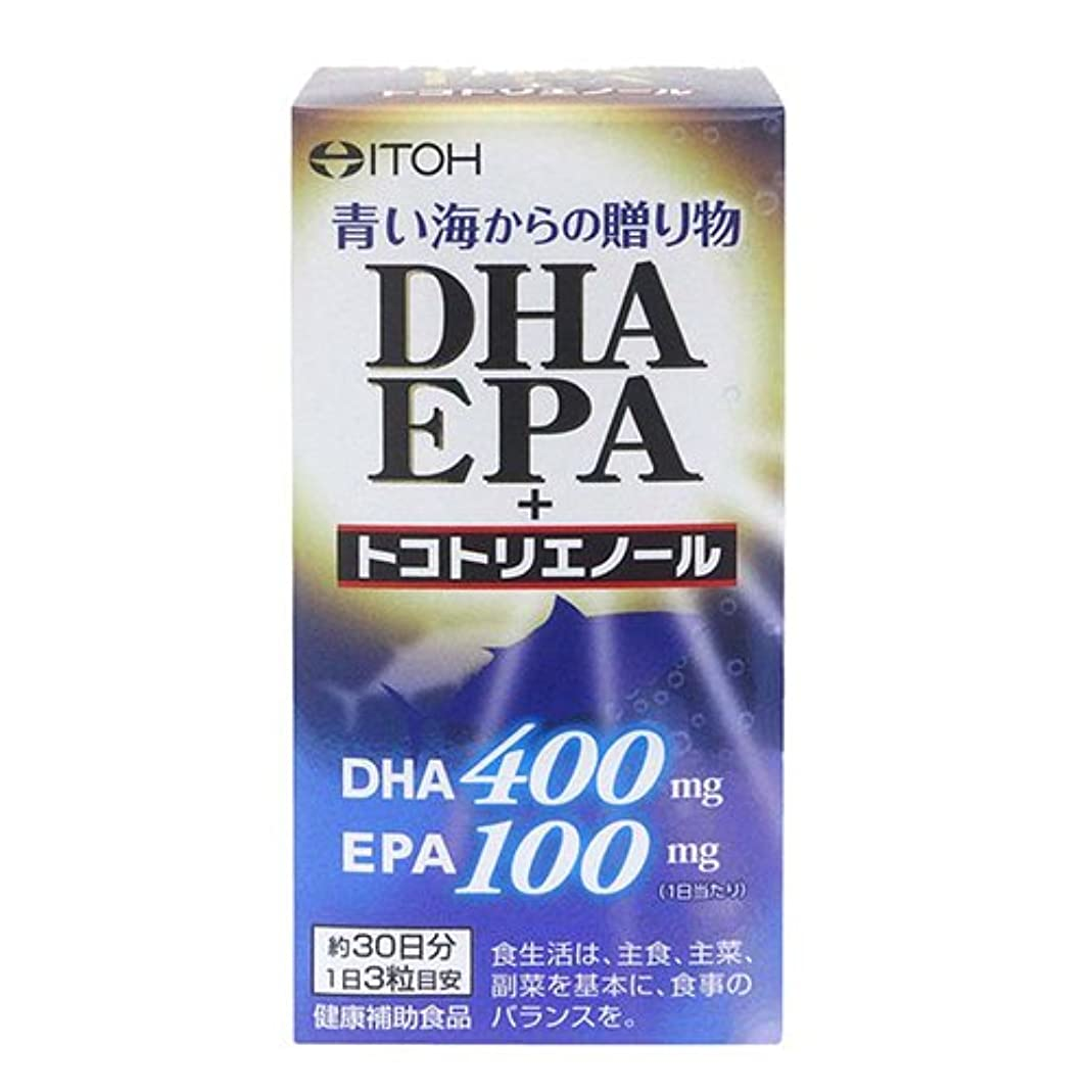 成長する修復違反井藤漢方製薬 DHA EPA+トコトリエノール 約30日分 90粒