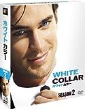 ホワイトカラー シーズン2 (SEASONSコンパクト・ボックス) [DVD] -
