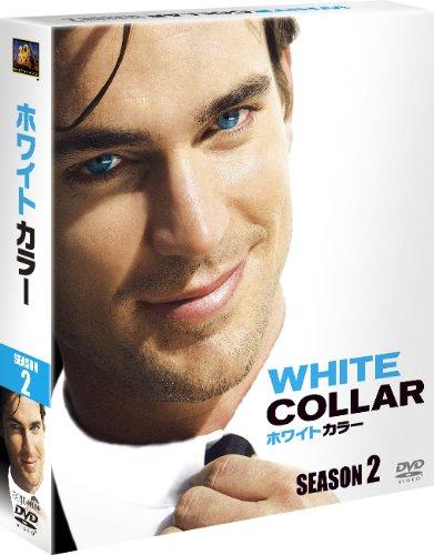 ホワイトカラー シーズン2 (SEASONSコンパクト・ボックス) [DVD]