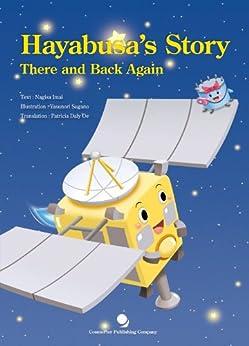 [今井なぎさ]のHayabusa's Story - There and Back Again (English Edition)