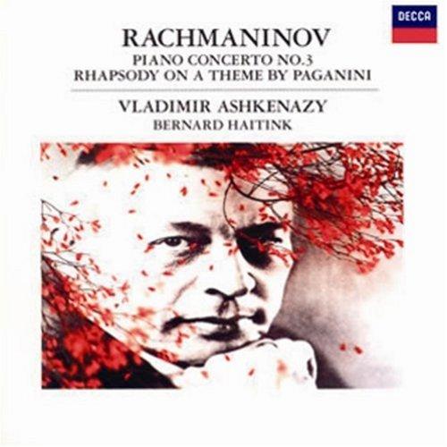 ラフマニノフ:ピアノ協奏曲第3番の詳細を見る