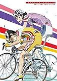 弱虫ペダル vol.9 初回限定生産版 [DVD]