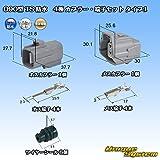 住友電装 090型 TS 防水 4極 カプラー・端子セット タイプ1