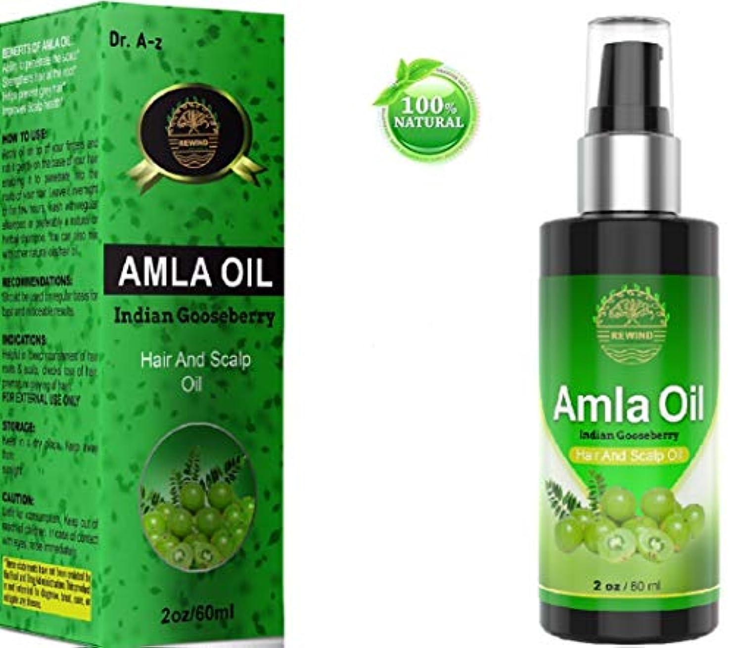 批判する必要ない粘着性AMLA OIL for Hair - Pure 100% Natural - Stops Premature Greying - Stops Alopecia - Darkens Hair Naturally - Promotes...