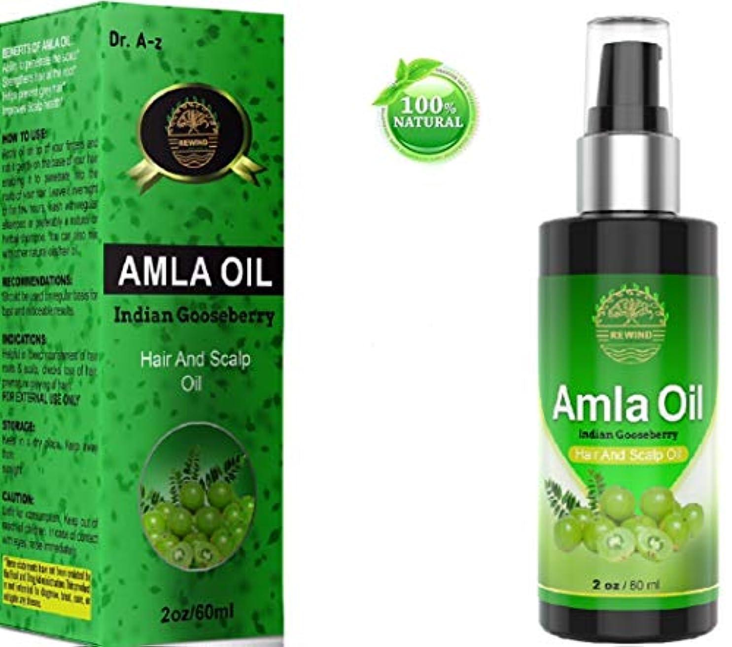 本を読むシャープあいまいさAMLA OIL for Hair - Pure 100% Natural - Stops Premature Greying - Stops Alopecia - Darkens Hair Naturally - Promotes...