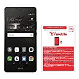 Huawei P9 LITE SIMフリースマートフォン VNS-L22-BLACK(ブラック) 【日本正規代理店品】 VNS-L22-BLACK & ワイモバイル(Y!mobile) ナノSIM スターターキット