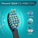Fairywill 電動歯ブラシ用 替ブラシ 4本入 互換ブラシ ブラシヘッド やわらかめ BH02 画像