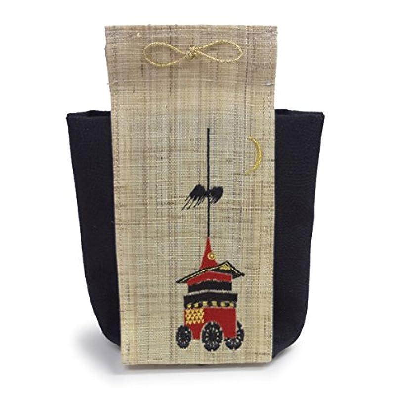 擬人ロードブロッキング楽しい香飾り 京の風物詩 祇園祭