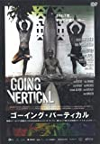 GOING VERTICAL(ゴーイング・バーティカル)