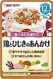 キユーピー ハッピーレシピ 鶏とひじきのあんかけ 80g 【12ヵ月頃から】