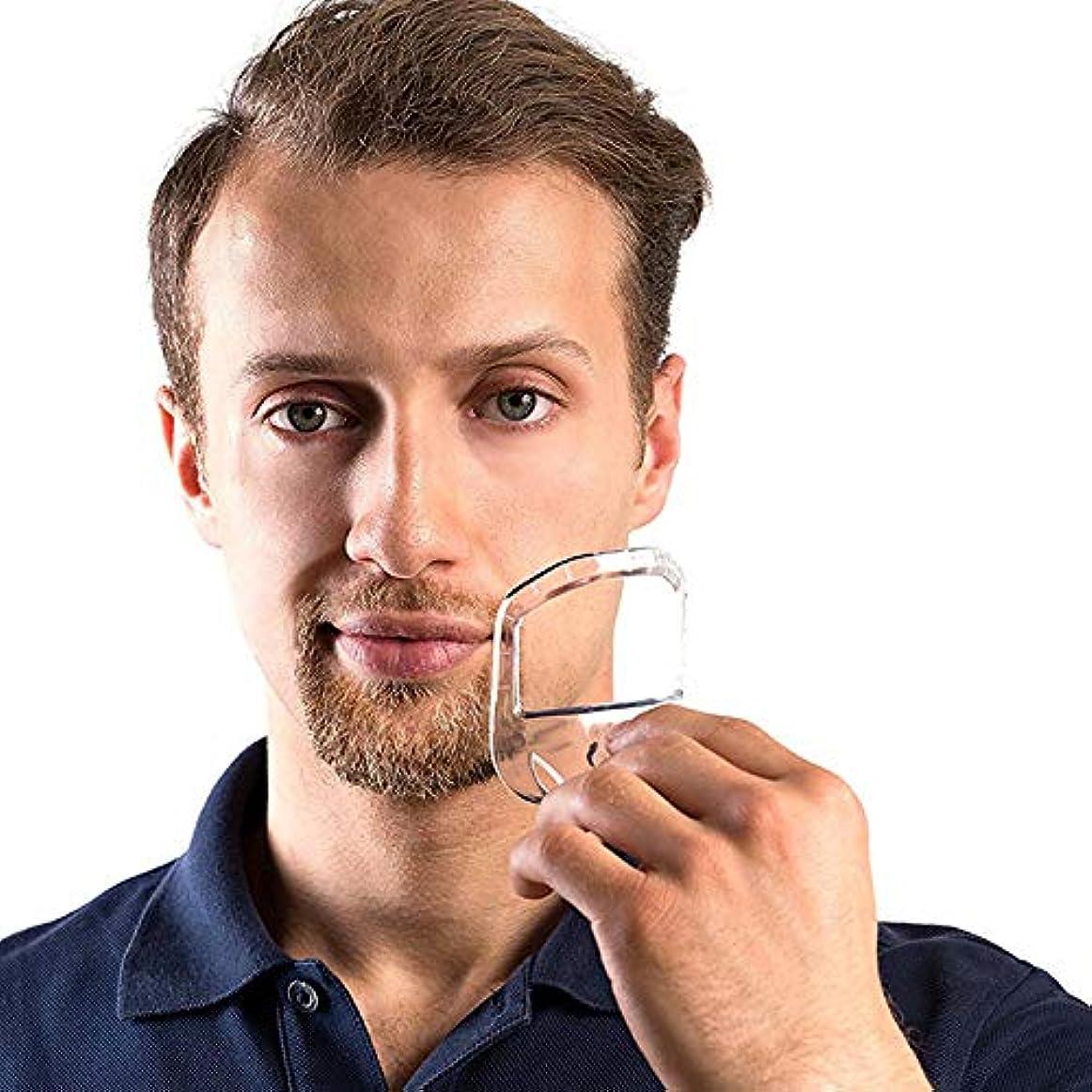 SODIAL 5ピース/セット 対称カットあごひげ ネックライン口ひげ グルーミングひげスタイリングケアひげシェーピングシェービングツール - 透明色