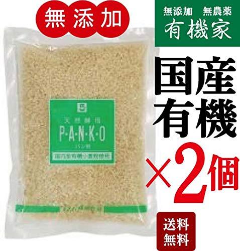 無添加 国産 有機 小麦粉 使用 天然酵母 パン粉 150g×2個★ 送料無料 ネコポス便 ★国内産有機小麦粉と天然酵母を使って焼き上げたパンを粉砕・乾燥して作りました。 フライ・コロッケ・ハンバーグ等にお使い下さい。