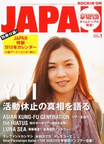 ROCKIN'ON JAPAN (ロッキング・オン・ジャパン) 2013年 01月号 [雑誌]の詳細を見る
