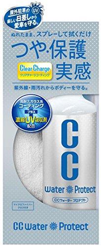 コーティング剤 CCウォータープロテクト