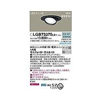 DM07585 LEDダウンライト60形拡散黒枠 昼白色