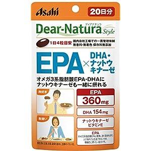 ディアナチュラスタイル EPA×DHA +ナットウキナーゼ 80粒 (20日分)